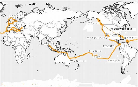 オレンジ色の線が航跡です
